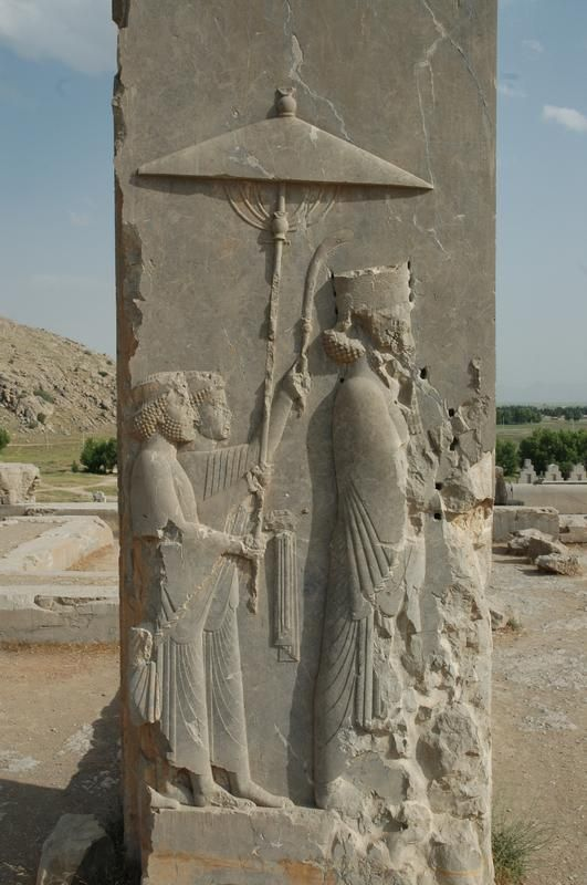 Relief of the Persian King Xerxes